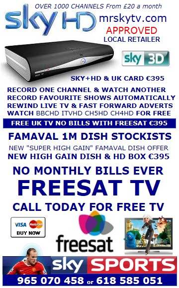 Freesat from sky card only